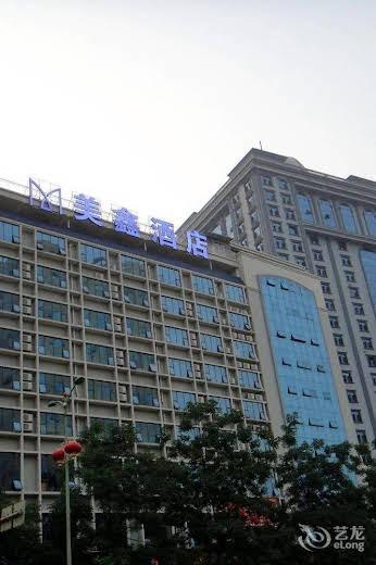 Meixin Hotel