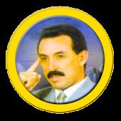 Outaleb lamzoudi