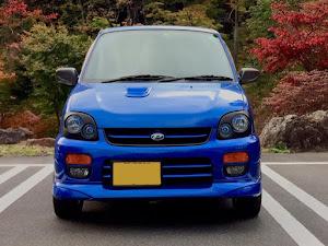プレオ RA1 RS limitedⅡのカスタム事例画像  turbouさんの2020年10月26日12:19の投稿
