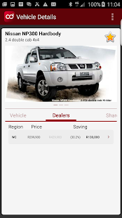 New Car Deals- screenshot thumbnail