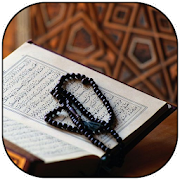 Holy Quran Beautiful Pictures
