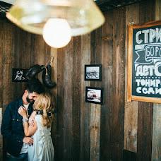 Wedding photographer Tatyana Anikina (anikinaphoto). Photo of 05.01.2015