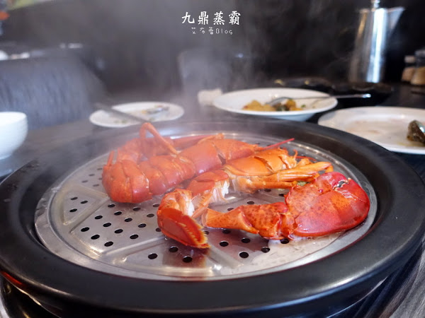 九鼎蒸霸蒸鮮料理 霸氣十足的海鮮蒸汽料理~新鮮現撈,無油自然鮮鹽!高雄海鮮火鍋餐廳。