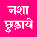 Nasha Chudaye | नशा छुड़ाये icon