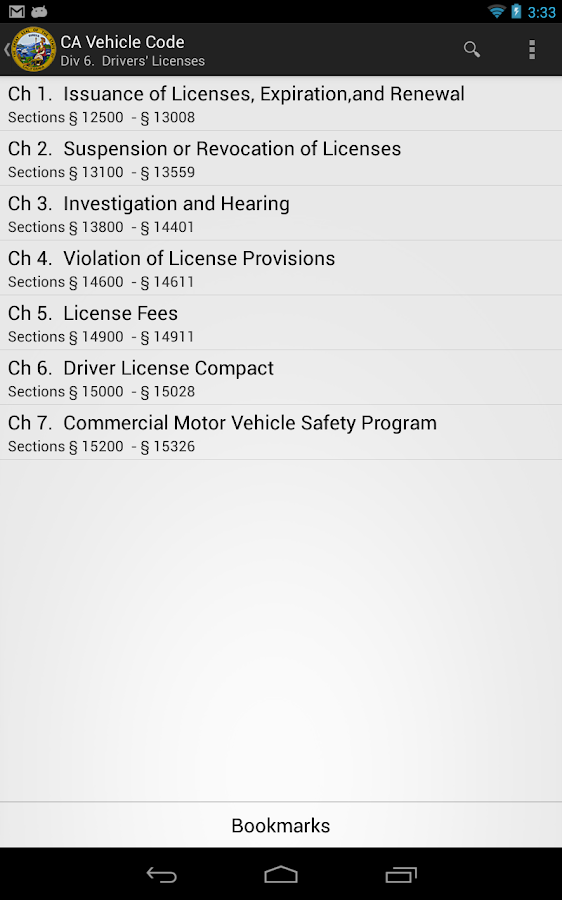 2016 CA Vehicle Code- screenshot
