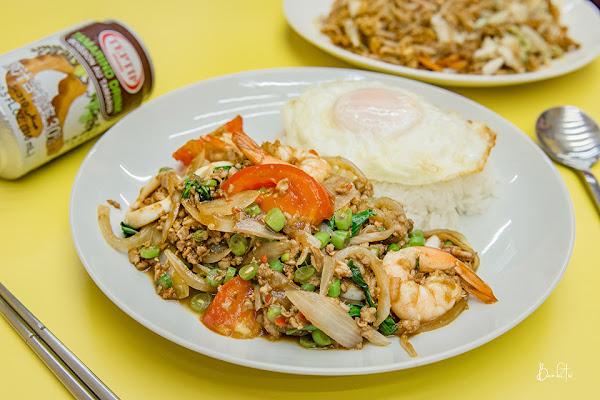 台北雙連Lisa泰式美食:打拋豬肉飯+綜合海鮮/小巷內的隱藏版美食