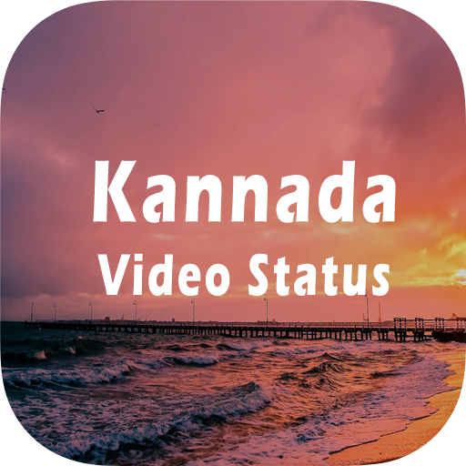 Kannada Video Songs Status