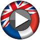 Offline Translator: French-English Free Translate apk