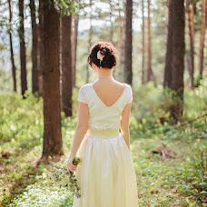 Wedding photographer Viktoriya Morozova (vicamorozova). Photo of 10.05.2014