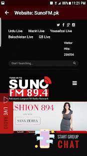 Suno FM 89.4 Pakistan - náhled