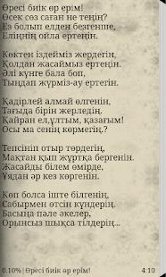 Ержан Тиш-Жан сырым! - náhled