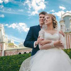 Wedding photographer Ekaterina Mityukova (PhotoPro). Photo of 03.11.2016