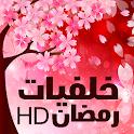Sakura Ramadan LWP icon