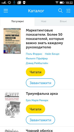 Smart Kyivstar