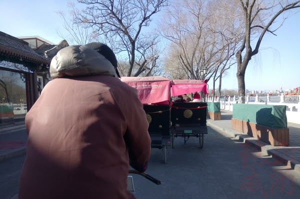 中國紀行:三蹦子遊胡同、什剎海、煙袋斜街 @ 北京