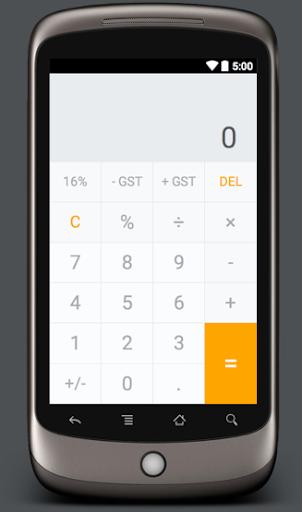 马来西亚消费税 GST 计算器