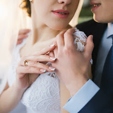 Wedding photographer Irina Lepinskaya (lepinskaya). Photo of 17.04.2017
