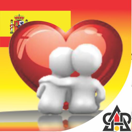 Buscar Pareja 遊戲 App LOGO-硬是要APP