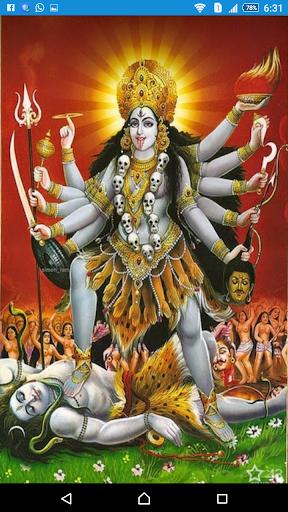 BhadrakaliMantra