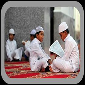 Quran Beautiful Recitation Mp3