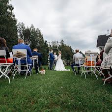 Wedding photographer Sergey Gerelis (sergeygerelis). Photo of 26.10.2018