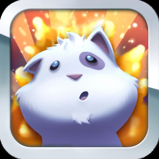 Canavar Avı: Kaos (game)