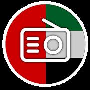 United Arab Emirates Radios