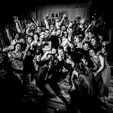 Wedding photographer Cristian Conea (cristianconea). Photo of 29.10.2018