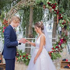 Wedding photographer Ekaterina Dyachenko (dyachenkokatya). Photo of 13.05.2018