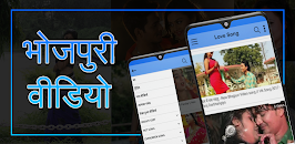 Download Bhojpuri Nach Program Video Hot Stage Dance Gana Apk Latest Version App By Chhaya Ajani For Android Devices
