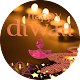 Diwali Photo Frame 2018 APK