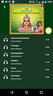 Kandar Shasti Kavacham and Thirupugazh (offline) - náhled