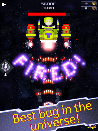 Galaxy bug screenshot 8
