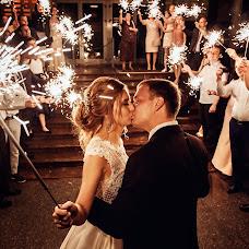 Wedding photographer Yuriy Ischuk (Ishcuk). Photo of 21.05.2018