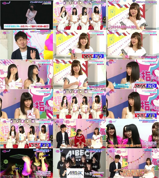 (TV-Variety)(720p+1080i) この指と~まれ! ep12 170721