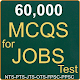 Download 60000+  MCQS | PAK JOBS TEST PREPARATION For PC Windows and Mac