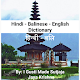 Download Hindi - Balinese - English Dictionary For PC Windows and Mac