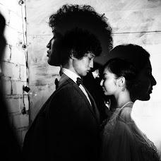 Wedding photographer Ekaterina Vasileva (vaskatephoto). Photo of 31.05.2018