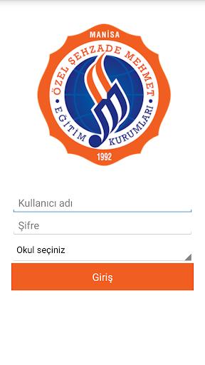 Özel Şehzade Mehmet Okulları