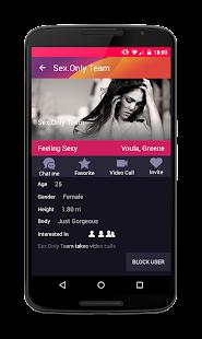 Sex Only- screenshot thumbnail