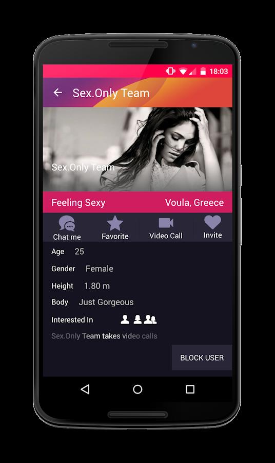 Sex Only- screenshot