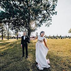 Wedding photographer Aleksandra Savich (keepers1). Photo of 24.03.2018