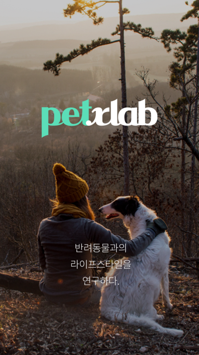 Petxlab- screenshot