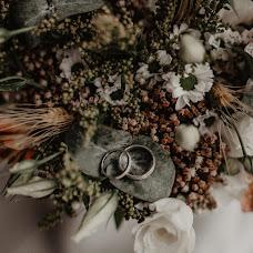 Wedding photographer Yana Smetana (yanasmietana). Photo of 15.12.2017