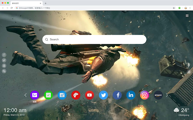 Just Cause 4 New Tab Page HD Hot Games Theme