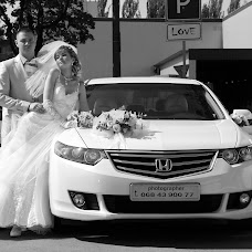 Wedding photographer Aleksandr Avramenko (klac). Photo of 01.09.2014