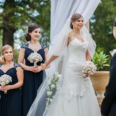 Wedding photographer Elvira Azimova (alien). Photo of 14.11.2016