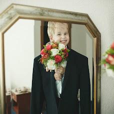 Wedding photographer Aleksandr Yakovenko (yakovenkoph). Photo of 15.11.2015