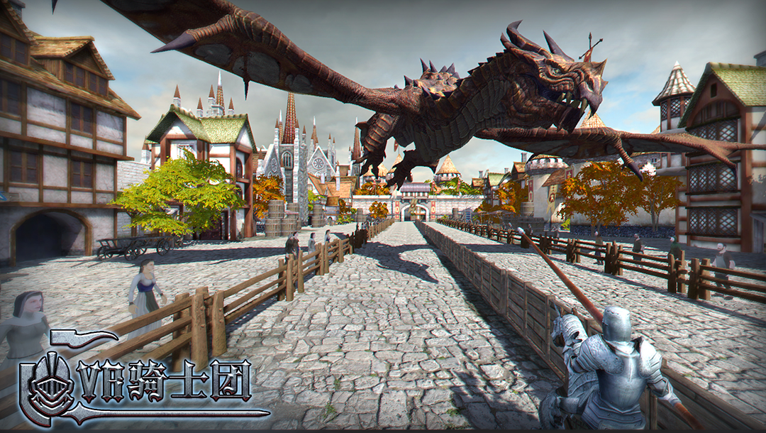 VR Knight - Fight with dragon- screenshot