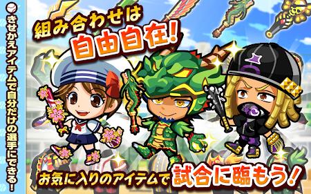 ぼくらの甲子園!ポケット 高校野球ゲーム 4.5.0 screenshot 640329